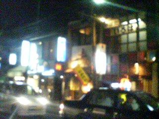 博多の沖縄料理屋さん